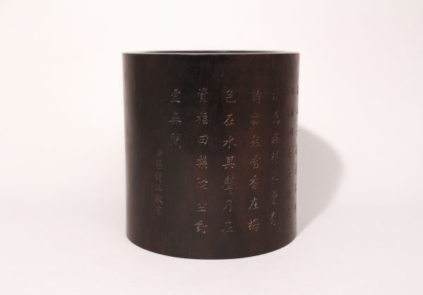 A 'Zitan' brush pot inscribed with a Qianlong poem