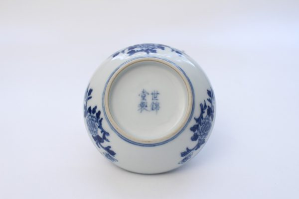 A small underglaze blue and red seal-paste box