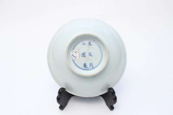 A small blue and white dish