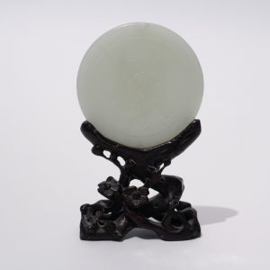 A jade 'Phoenix' disc