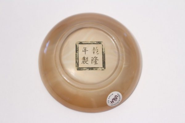 An agate seal paste box and cover