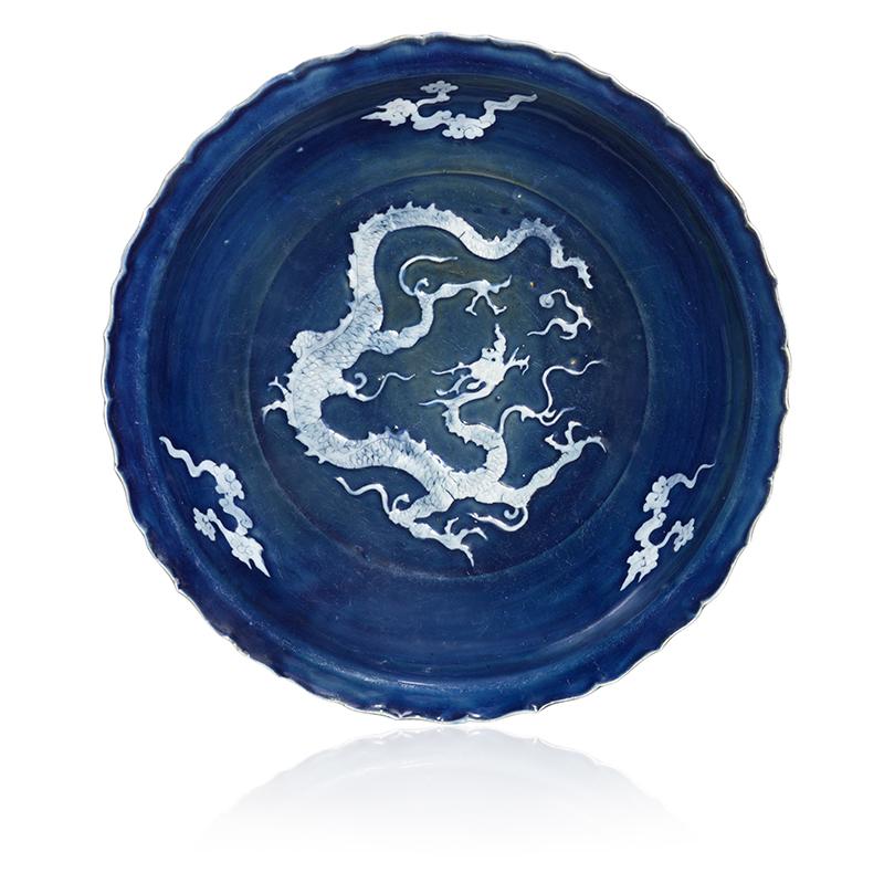Yuan dish