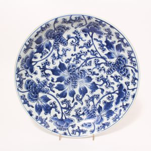 A large blue and white plate, Kangxi