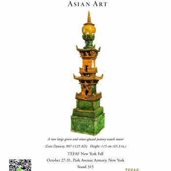 Invitation TEFAF New York Fall and Asian Art in London