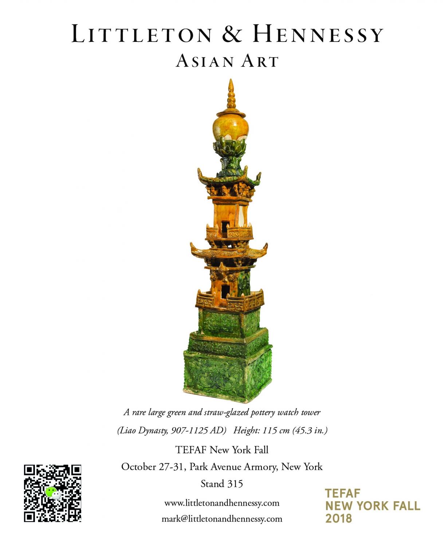 Invitation TEFAF New York Fall and Asian Art in London