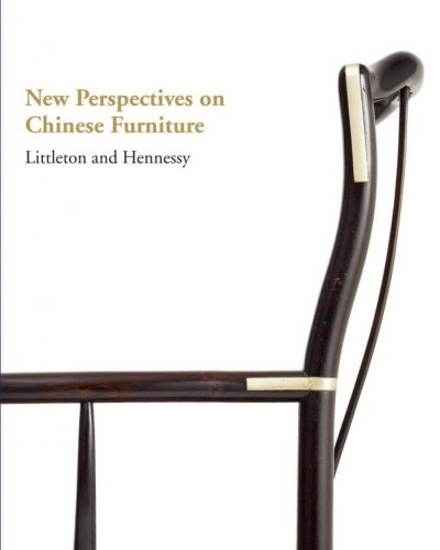New Perspective on Chinese Furniture