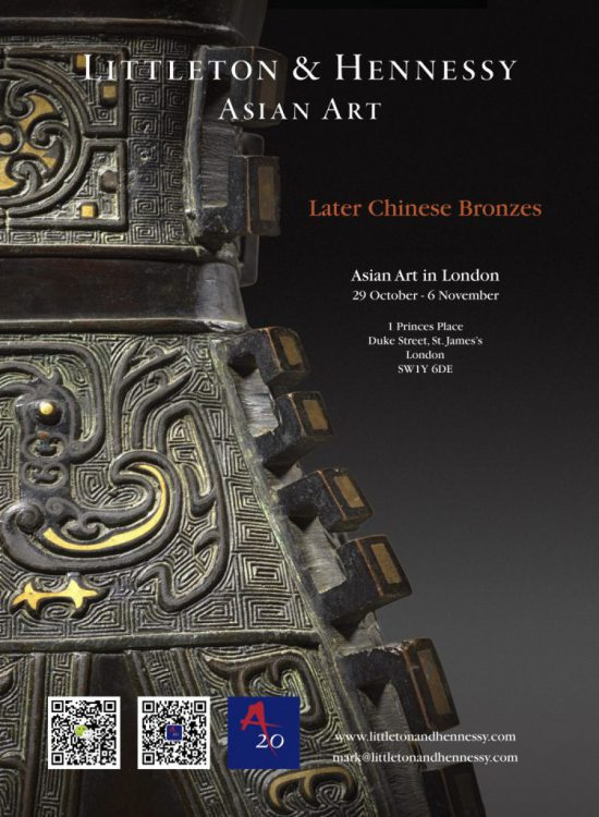 Later Chinese Bronzes - Asian Art in London 2020
