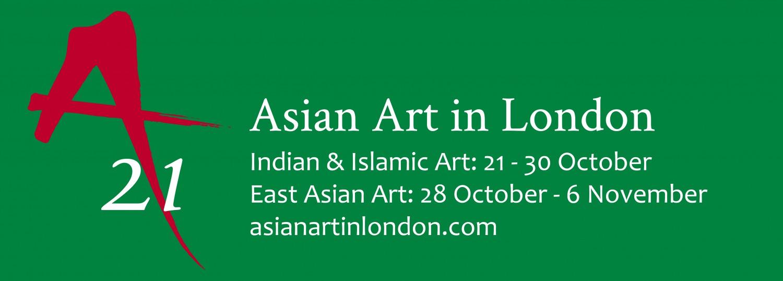 Asian Art in London 2021 banner